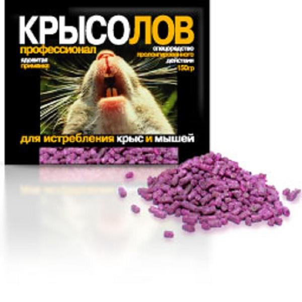 Крысолов гранулы 150 гр.
