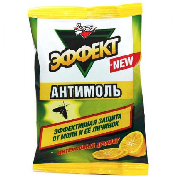 Антимоль - ЭФФЕКТ цитрус