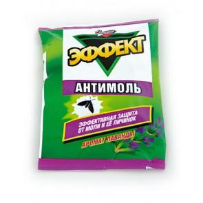 Антимоль - ЭФФЕКТ лаванда