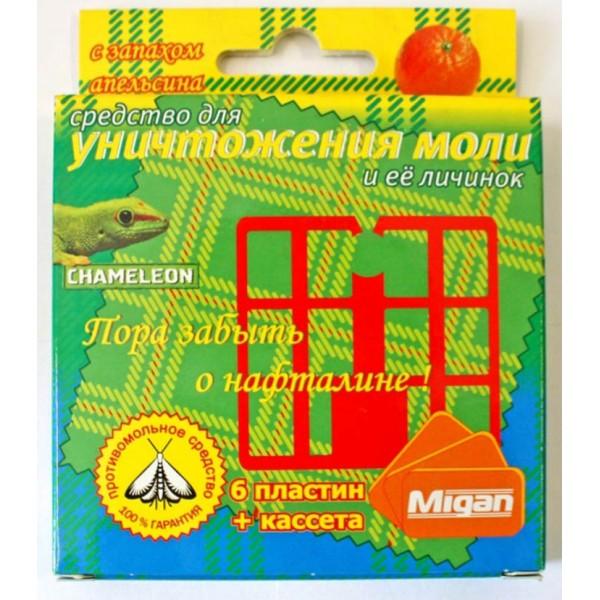 Антимоль - Хамелеон К-т для уничт. моли и ее личинок (апельсин) (6пласт.+кассета) (Я-215)