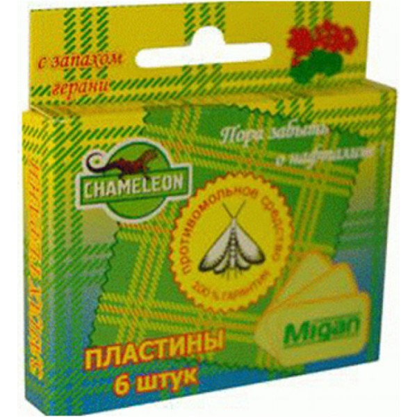 Антимоль - Хамелеон пластины в коробке 6 шт (герань) (Я-208)