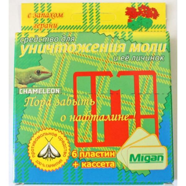 Антимоль - Хамелеон К-т для уничт. моли и ее личинок (герань) (6пластин+кассета) (Я-214)