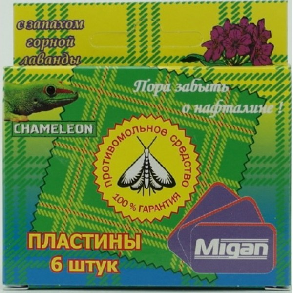 Антимоль - Хамелеон пластины в коробке 6 шт (горная лаванда) (Я-207)