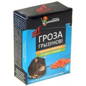 ДОМОВОЙ - зерно Гроза грызунов контейнер 100 г
