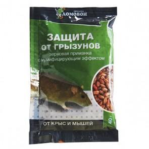 ДОМОВОЙ - зерно от грызунов 40 г