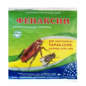 Фенаксин   - 125 гр.  БЫТОВОЙ