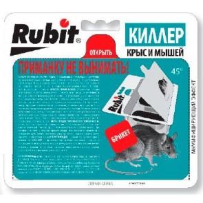 Рубит Киллер БРИКЕТ парафин приманочная станция