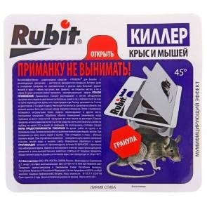 Рубит Киллер ГРАНУЛЫ приманочная станция 60 г