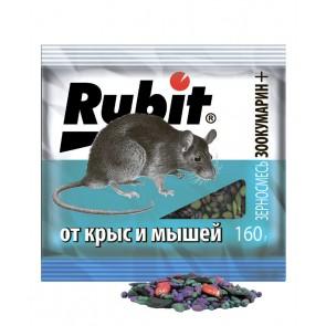 Рубит Зоокумарин зерновая смесь 160 г