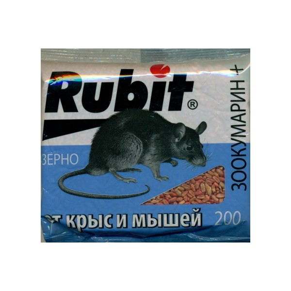 Рубит Зоокумарин зерно 200 гр.