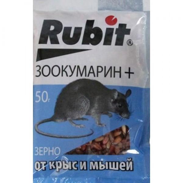 Рубит Зоокумарин зерно 50 гр.
