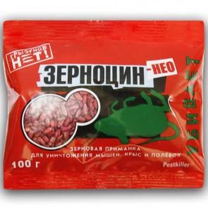 Зерноцин - НЕО зерно 100 г