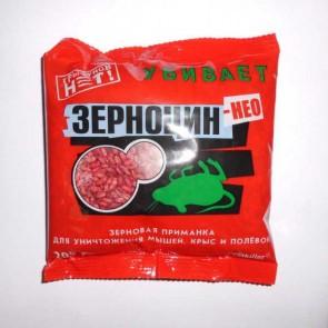 Зерноцин - НЕО зерно 200 гр