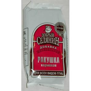 Добрый селянин  Ракушка кор. каспийская 1 кг