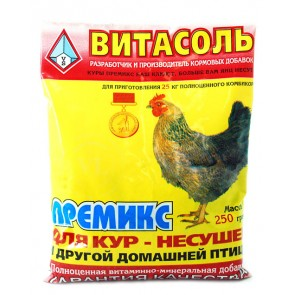Витасоль 250 г ПКК 1-2 для КУР несушек и др. птицы