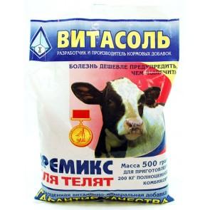 Витасоль 500 г ПКК 61-1 для ТЕЛЯТ 1-4 мес.