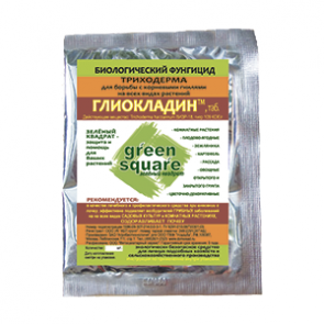 Глиокладин (20 таб.)