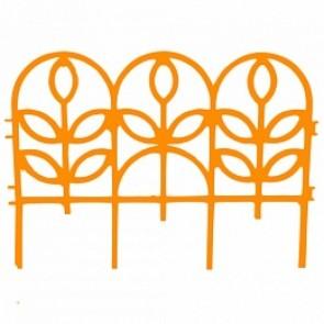 Заборчик Дек ажур-й пластик ФЛОРА (оранжевый) 5шт 3м