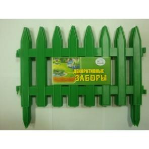 """Заборчик """"Солнечный сад"""" зеленый пластик"""