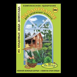 Плодородное для Зеленных культур  (30 г)