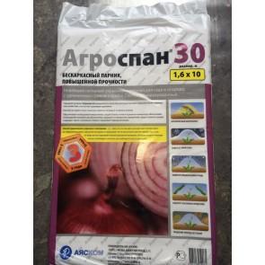 Агроспан  СУФ/30  (1,6 Х 10)