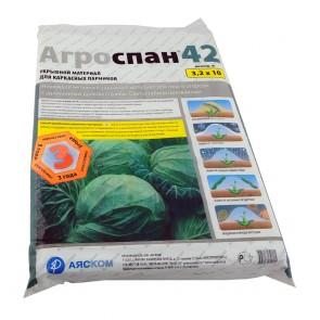 Агроспан  СУФ/42  (3,2 Х 10)