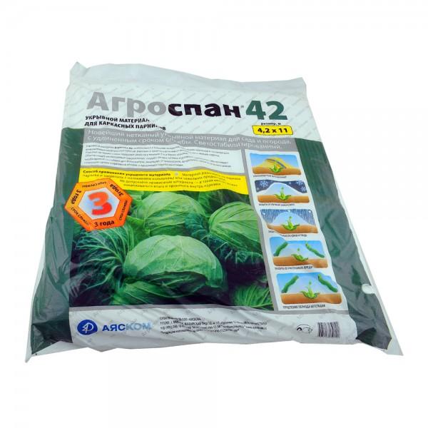 Агроспан  СУФ/42  (4,2 Х 11)