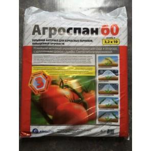 Агроспан  СУФ/60  (3,2 Х 10)