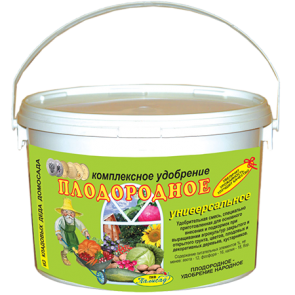 Плодородное  УНИВЕРСАЛЬНОЕ   (2,5 кг)