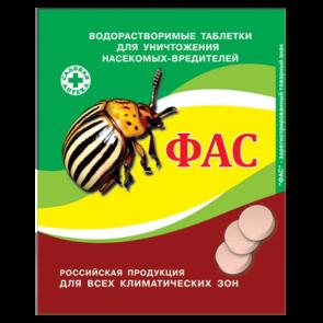 Фас садовый табл.7,5 г от насекомых