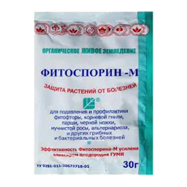 Фитоспорин-М пакет 30 г