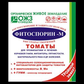 Фитоспорин-М томат пакет 10 г