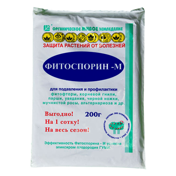Фитоспорин-М паста пакет 200 г