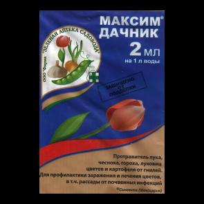 Максим-Дачник ам. пластик 2 мл