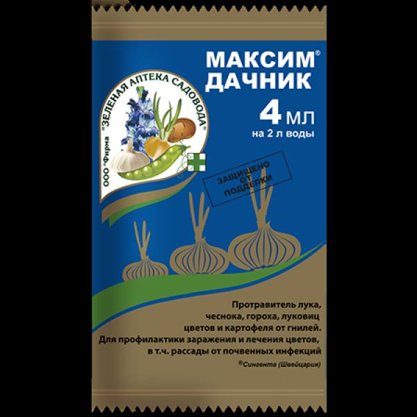 Максим-Дачник туба 4 мл