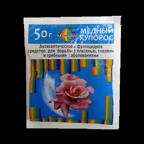 Медный купорос  - 50 г