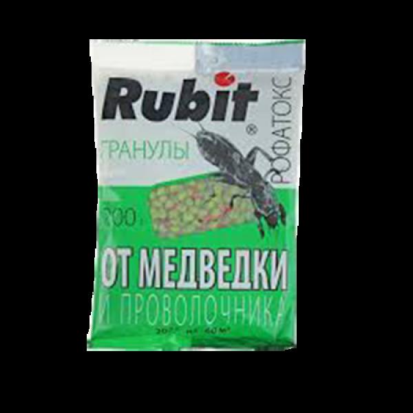 Рубит гранулы от МЕДВЕДКИ 200 г