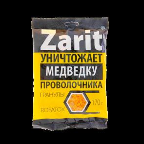 Зарит РОФАТОКС гранулы от медведки и проволочника 170 г