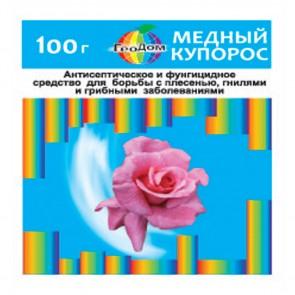 Медный купорос - 100 г