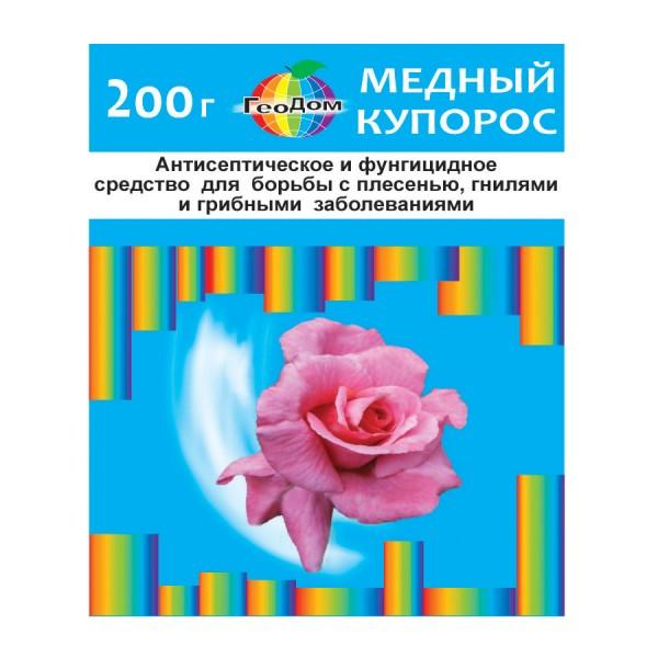 Медный купорос - 200 г