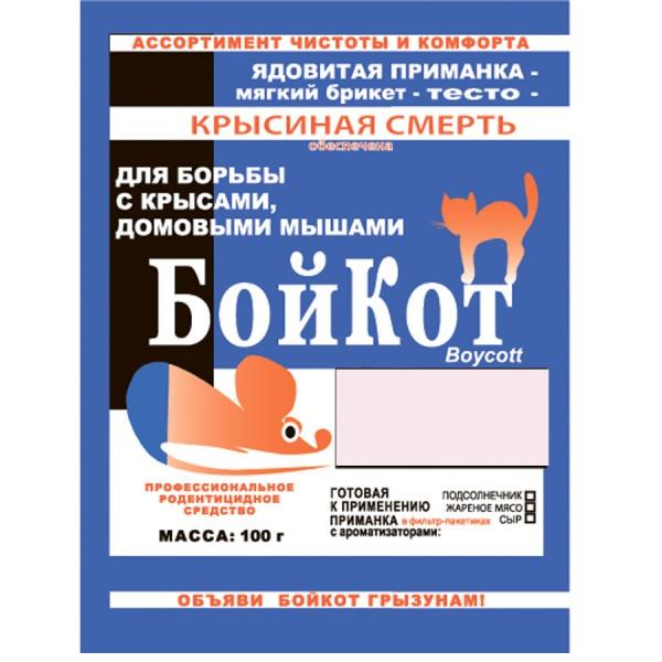 БойКот мягкий брикет К_С Сыр 100г