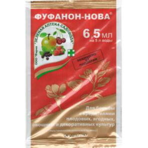 ФУФАНОН-НОВА 6,5 мл