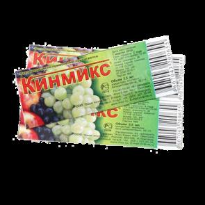 Кинмикс ВХ 2.5 мл цв пакет
