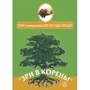 Грунт  -БиОко  Зри в корень!  Универсальный овощи