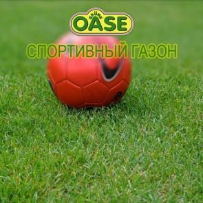 Газон спортивный Стадион 1 кг