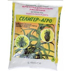 Грунт  ( С-а ) Суккулентные растения  5л