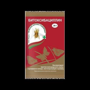 Битоксибациллин (порошок) 20 г