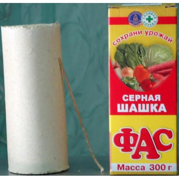 ФАС - шашки серные  - 300 гр. универсальная