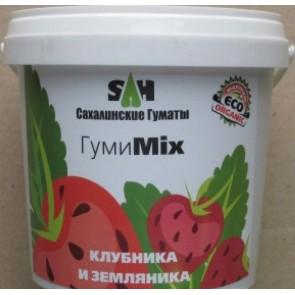 ГумиMIX для КЛУБНИКИ (марка Д)