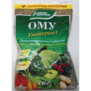 "ОМУ ""Универсальное"" 1 кг"